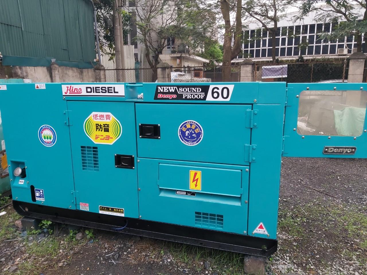 máy phát điện DENYO 60kVA